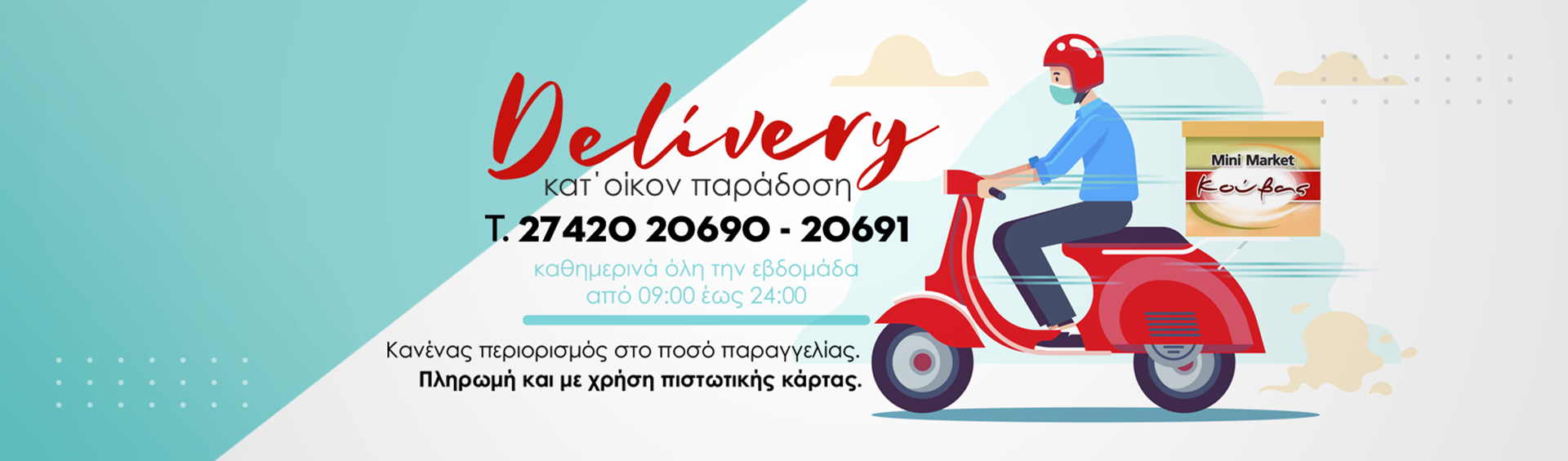 01 delivery (1)